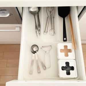 キッチンの整理収納でお気に入りのアイテムと言えばセリアのコレ!アイテム追加で収納を見直しました♪