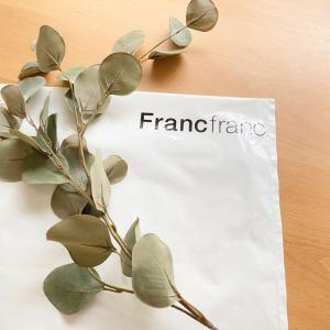 【FrancFranc】2階寝室用に買ってきたインテリアグッズ♪