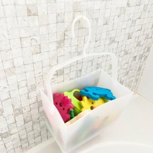 【収納】お風呂の子どものオモチャ収納をキャンドゥからセリアに変更♪