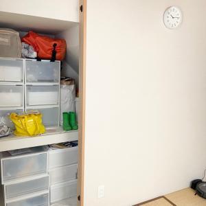 【整理】和室の変形押入れ収納!2歳長男グッズを見直しました♪