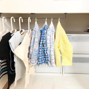 【収納】押入れの子どもの衣服を引き出しからハンガー収納に変えるためにセリアで買ってきたもの♪