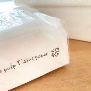 【セリア】箸箱の代わりに買ってきたもの & シンプルな日用品♪