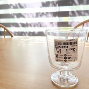 【IKEA】壊れたのでまた買ってきた!お気に入りのグラス♪