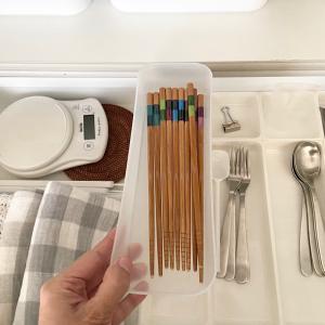 【セリア】お気に入りのキッチン整理トレーがカトラリーケースとシンデレラフィット♪