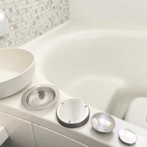 【掃除】お風呂の金属パーツの取り外しテク & オキシ漬けでピカピカに♪