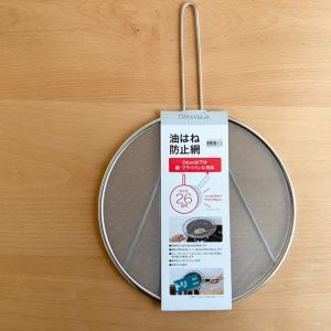 【ニトリ】ず〜っと気になっていたキッチンアイテムをとうとう購入!