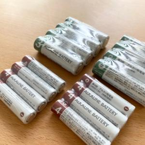 【ニトリ】シンプルなほどいい!ニトリの単3・単4電池♪
