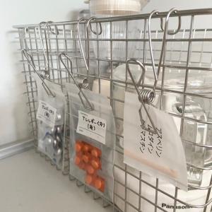 【収納】デイリーのお薬収納はこれが便利♪お家にあるセリアのアイテム3つを活用しました!