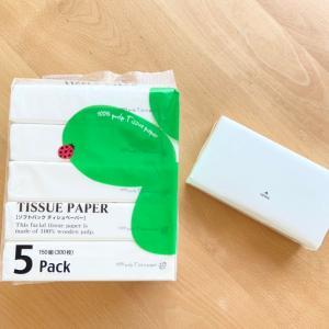 【日用品】ティッシュはコレ1択 & トイレットペーパーは4倍巻きをお試し♪