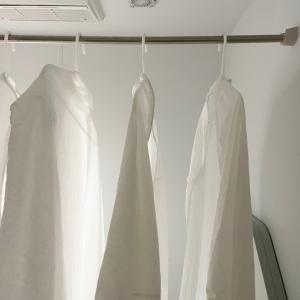 【洗濯】シーツと枕カバーはこうして乾かしてます!