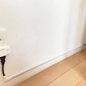 【配線】ダイソーとホームセンターのアイテムで長らく放置していた配線を整えました!