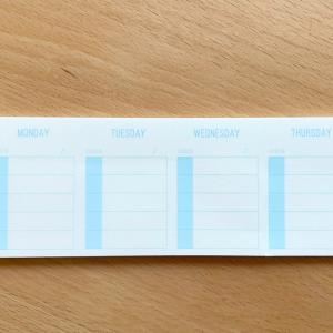 【ダイソー】子供たちの夏休みのスケジュール作りにとっても便利なアイテム♪