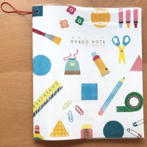 小学2年生 作文の練習とコミュニケーションを兼ねて始めた親子ノート♪