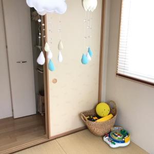 1階和室をすっきりと。出しっぱなしのおもちゃは2階へ♪