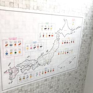 追加購入。キャンドゥのシンプルバスポスター日本地図♪