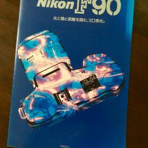 Nikon F90 を発見