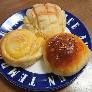 HBで朝ごパン。