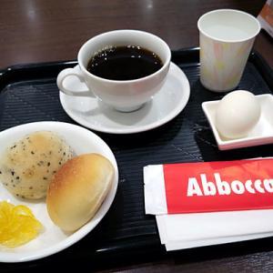 モーニング@カフェアボカーレ JR福島駅西口店
