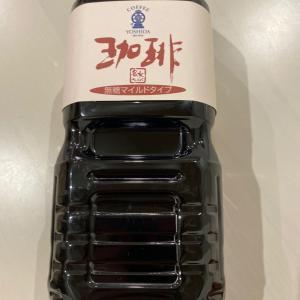 京極の名水