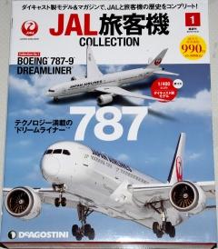 隔週刊JAL旅客機COLLECTION創刊号 掌に乗る航空機模型が付属
