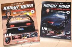 週刊「ナイトライダー」4号・5号 早くもスキャナーの点灯実験