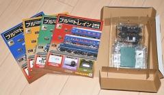アシェット「ブルートレイン3車両をつくる」第42号~45号 食堂車組み立てに機関車のモーターと変化に富んだ4号