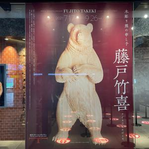 木彫り熊の申し子  藤戸竹喜