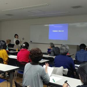 芳香植物の分類と名前〜指田豊先生〜by APU