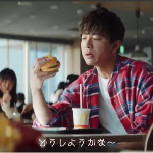 【画像】キムタクのハンバーガーの持ち方カッコ良すぎwww