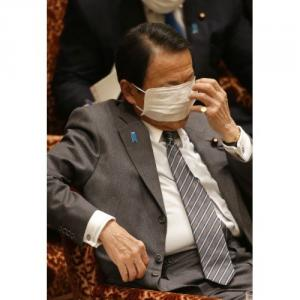 【画像】財務大臣の麻生太郎、マスクを上手に着けられないwww。 #マスク #アベノマスク