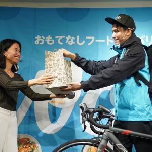 フィンランド発の飲食宅配代行『Wolt』、東京でサービス開始!地域密着型と手厚いサポートで他社と差別化 #Wolt #飲食宅配代行
