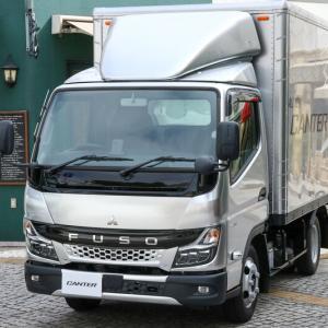 【画像】三菱の新型トラックがこれ #三菱 #キャンター