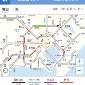 【画像】トンキン、案の定GoToトラベルしまくる『今さらキャンセルなんて無理!』 #GoTo #東京