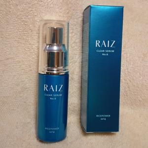 うるおいをキープする皮脂ケア美容液【RAIZ/ ライース クリアセラムNo.6】をお試し♪