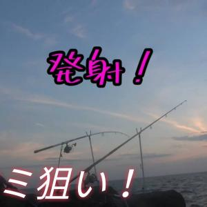 【動画】和歌山/沖磯~竿発射するも、、、2020年7月【投げ釣り】
