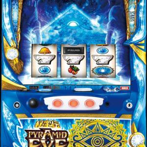秘宝伝PYRAMID EYE 設定狙い・打ち方・勝つための立ち回り