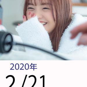 本村碧唯とは②(本村碧唯について書いてみる④)