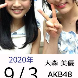 GOKANDO×HKT48