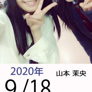 HKT48×LINE=かわいい