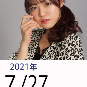 HKT48 リクエストアワー セットリストベスト50開催
