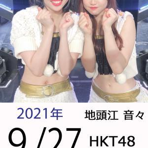 TIF2021出演決定