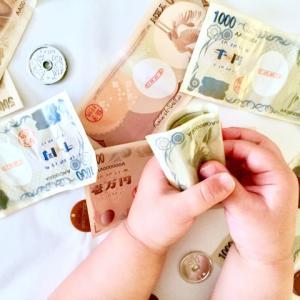 年収|本と給料に相関あり!1,000万円以上欲しければ●●を読め!