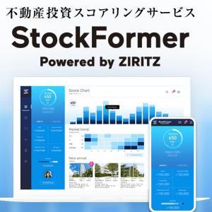 Stock Formerの評判|不動産投資プラットフォームNo.1の実力とは?