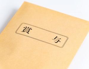 カチ子の海外への修学旅行 お小遣いの相場は5万円!!
