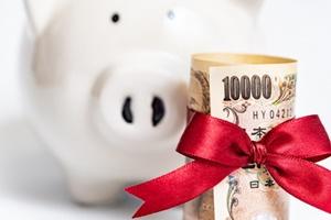 カチ子の高校の入学金25万円を支払う。