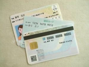 私のマイナポイント5000円は楽天ペイに!