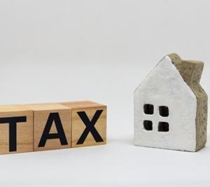 借金が増えても、税金は払うのだ!固定資産税2期入金完了!!