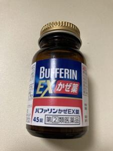 Amazonで購入した 「バファリン EX」がリコールに!