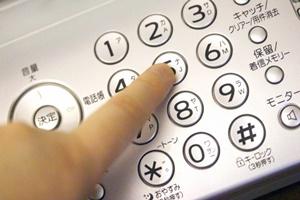 楽天銀行でログインパスワードを間違えロックが・・・