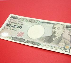コロナで1万円!ラッキー!!